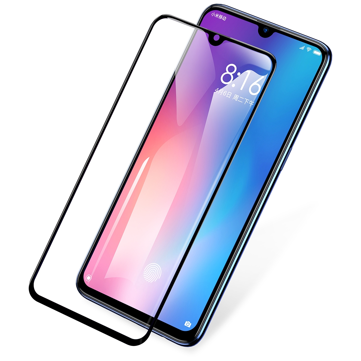 Baseus 0.3mm Curved-screen Tempered Glass Screen for Mi 9 Black SGMIM9-KA01