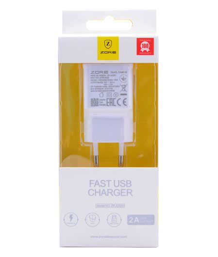 GOLD ( HIZLI ) FAST TRAVEL USB ADAPTER Z35