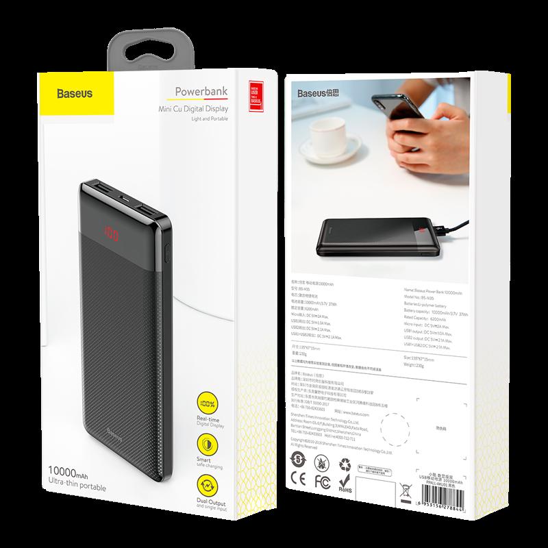 Baseus PPALL-AKU01 Mini Cu PowerBank 10000Mah (Dual USB 2.1 output-micro input) Black