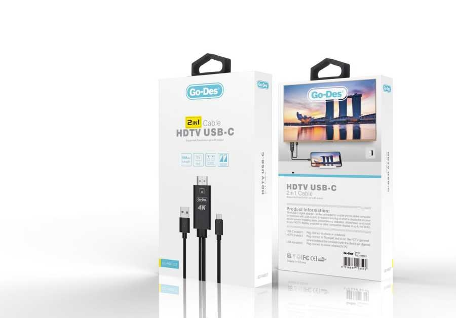 Go-Des GD-HM807 (2 IN 1 ) HDTV USB-C CABLE
