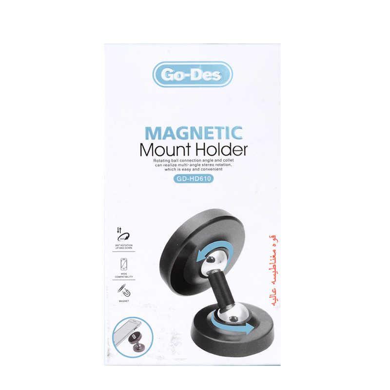 Go-Des GD-610 Magnetic Araç Tutucu Holder