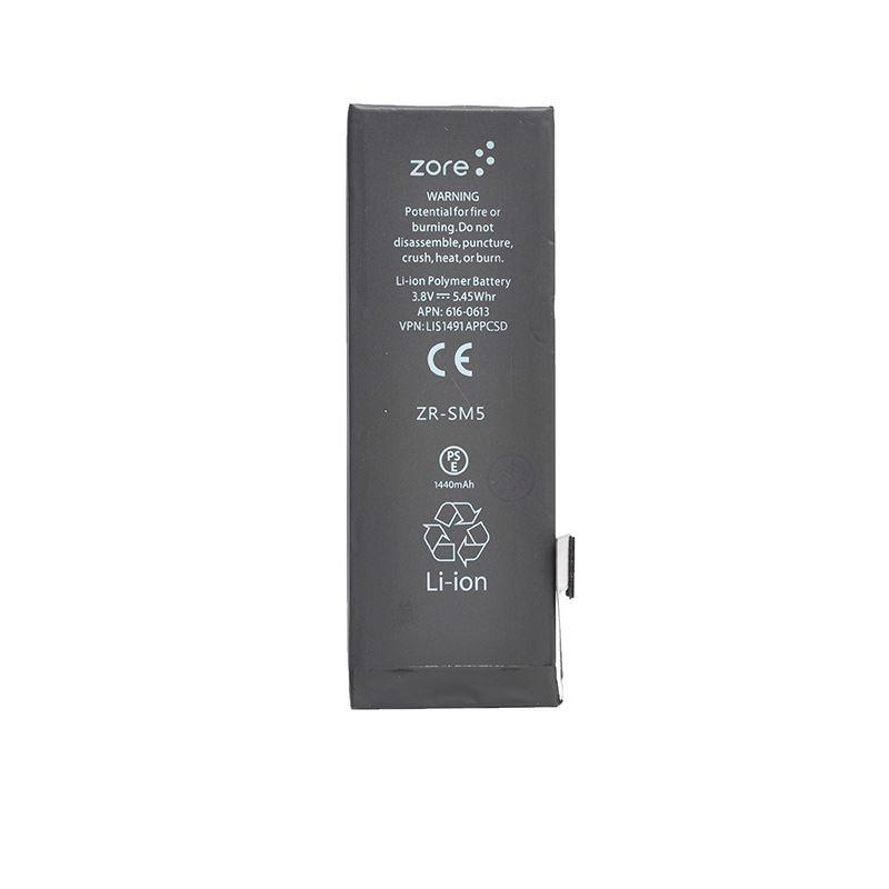iPhone 5 Deep Serisi Vakumlu Batarya ( 1440 mAh)