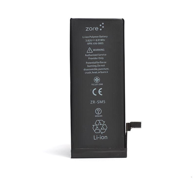 iPhone 6S Deep Serisi Vakumlu Batarya ( 1810 mAh)