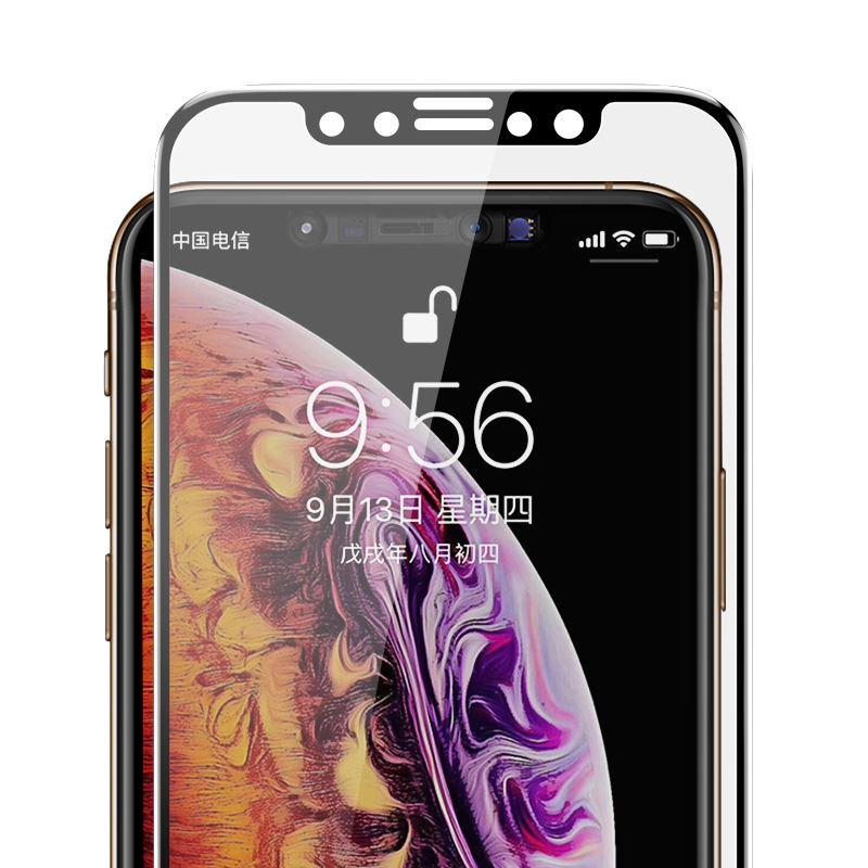 iPhone 11 Pro Kor Privacy Ekran Koruyucu ( Hayalet Cam )
